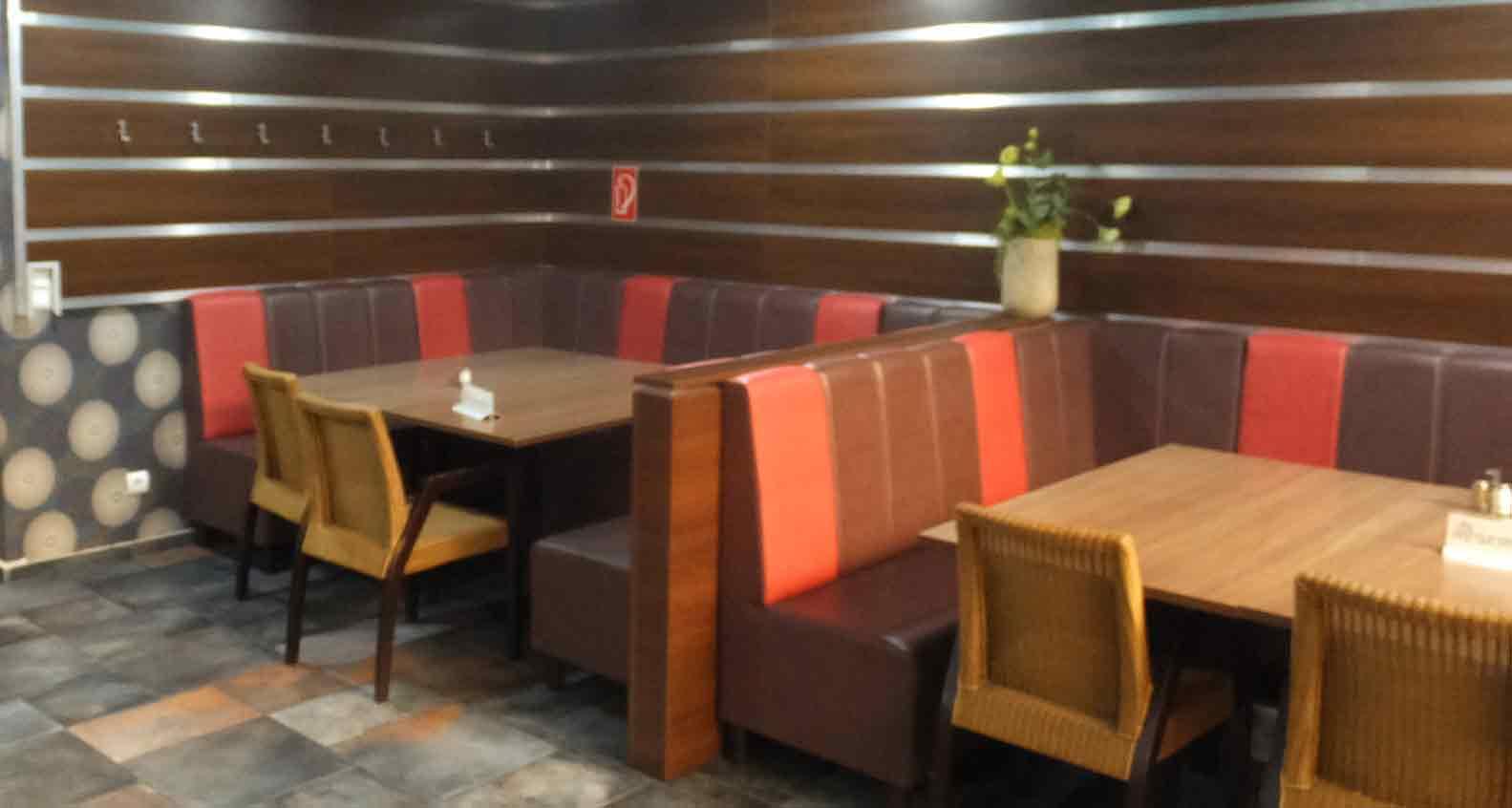 Aromm Lounge